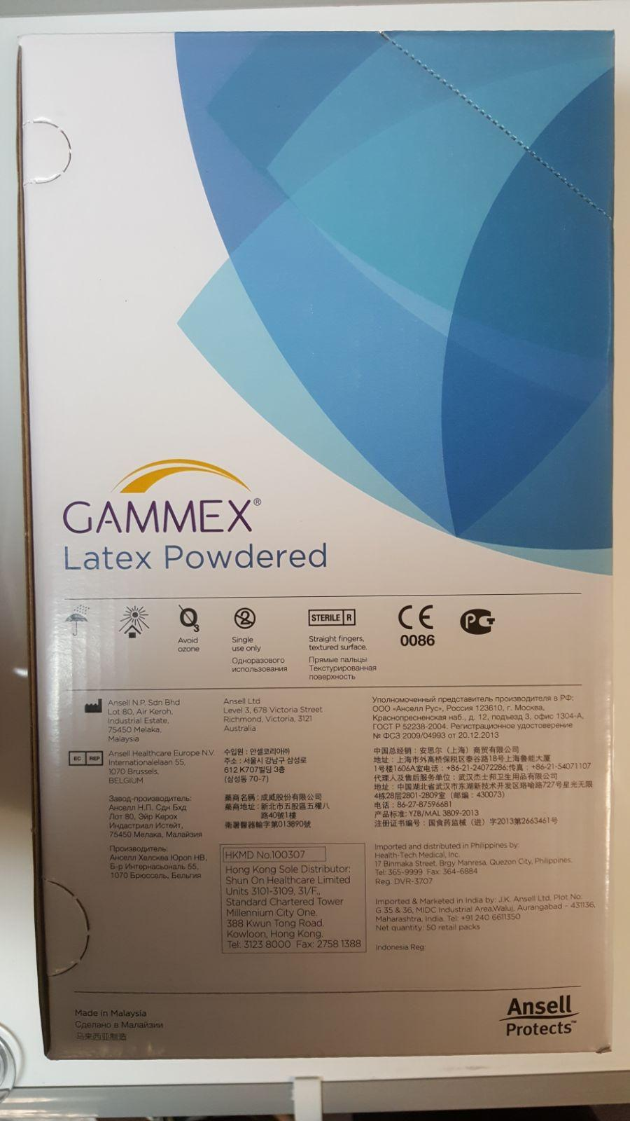 GAMMEX Latex Powdered #8.5, Box 50
