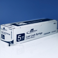 Multigate Syringe 5ml L-Lock