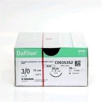 DAFILON 3/0 DS19 75CM, BOX 36